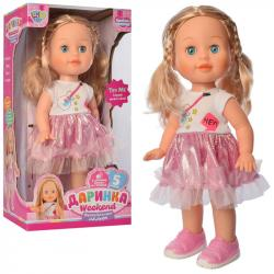 Кукла Даринка Limo Toy, M 4293 I UA