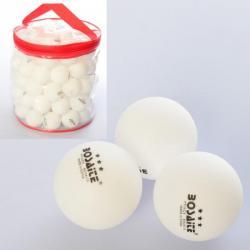 Теннисные шарики 100 шт., MS 2201