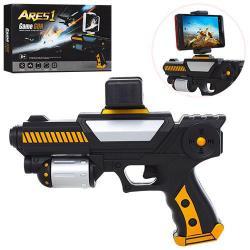 Пистолет работает от приложения 052-1