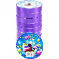 Лента декоративная фиолетовая 18мм * 10м 10штук 13-174