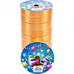 Лента декоративная оранжевая 18мм * 10м 10штук 13-181