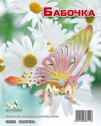 Деревянная сборная модель Бабочка цветной