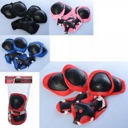 Защита для колен, локтей, запястий, MS 0336-1