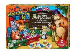 Магнитная азбука и арифметика Русский + Английский Danko Toys