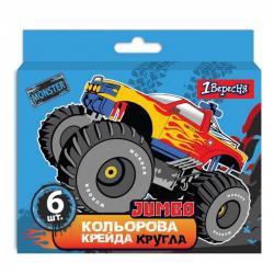 Мел 1Вересня Jumbo Monster Truck 6 шт. цветной 400451