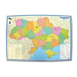 Украина. Политическая карта. 96х66см. М 1: 1500000 ламинированная 1355