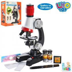 Микроскоп Limo Toy с набором для исследований, SK 0008