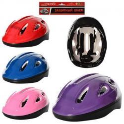 Шлем 26-20-12см, MS 0013-1