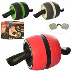 Тренажер колесо для мышц пресса MS 2209-1