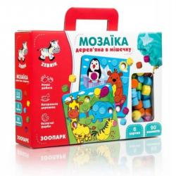 Мозаика деревянная Vladi Toys Зоопарк, ZB2002-02