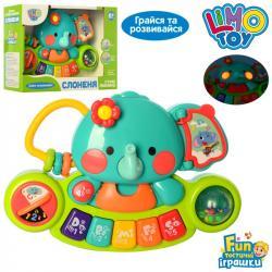 Музыкальное пианино Limo Toy Слоненок, 3135
