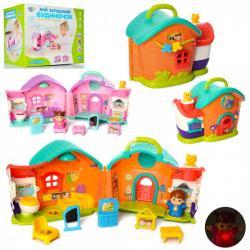 Музыкальный игровой Hola Toys Домик с мебелью 3128AB