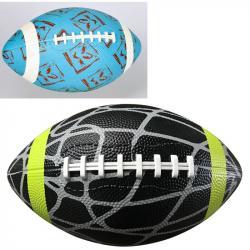 Мяч регбийный №9, VA 0084