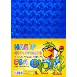 Набор цветного голографического фоамирану ФЦ005 голубой