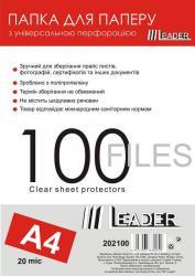 Набор файлов A4 LEADER 100 штук 20 микрон глянцевые, 202100
