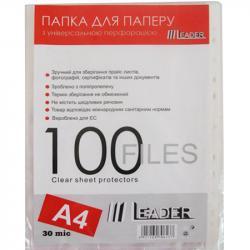 Набор файлов A4 LEADER 100 штук 30 микрон глянцевые, 202060