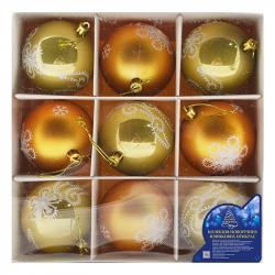 Набор шариков елочных Stenson 9 шт, 8879