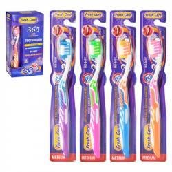 Набор зубных щеток Stenson Fresh care 12шт, MH-0697