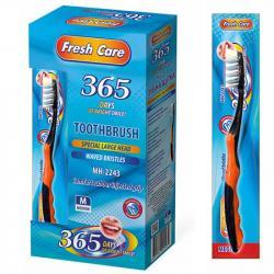 Набор зубных щеток Stenson Fresh care 12шт, МH-2243