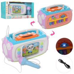Микрофон - игровая чемодан 26см. (MP3, музыка (англ.), Свет, на батарейках), 6621