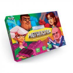 Настольная развлекательная игра  Мегаполія Premium  Danko Toys ДТ-БИ-07-86