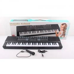 Синтезатор 61 клавиша (микрофон, запись, USB зарядка, от сети) BX-1688