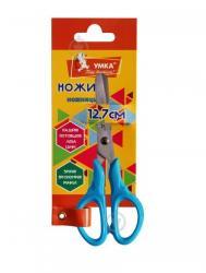 Ножницы детские 12,7 см. синие Умка НЦ408-06