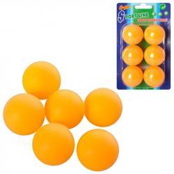 Набор теннисных шариков 6 штук 40мм РР MS 0226