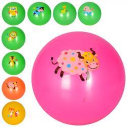 Мяч детский 15см рисунок-животное, ПВХ MS 3005