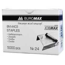 Скобы № 24/6 (5000 шт.) BUROMAX BM.4403