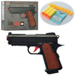Пистолет 18см водяные шары, мягкие шары-присоски, 2 шт., шарики (резиновые) 309
