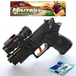 Пистолет 16см водяные шара M4-2
