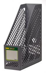 Лоток вертикальный 4OFFICE для бумаг серый 4-400