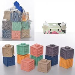 Кубики в сетке Bambi 1004