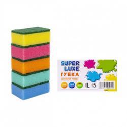 Губка для мытья посуды L Super Lux МИНИ 5 штук, 7,5*5*3 см