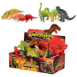 Динозавр JT 7210