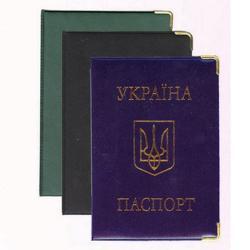 Обложка на паспорт Panta Plast 0300-0025