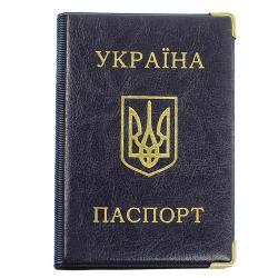 Обложка на паспорт Panta Plast 0300-0026