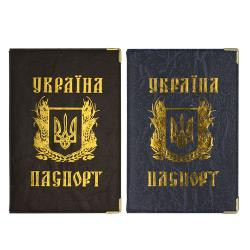 Обложка на паспорт золото с гербом 03-Па