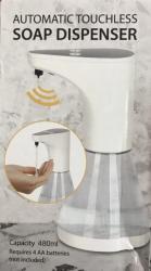 Диспенсер автоматический сенсорный для жидкого мыла 480мл
