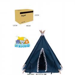 Палатка Вигвам синий, RE333-97
