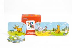 Пазлик для детей  Котик, пёсик, курочка  18 элементов ТАКА МАКА 190001-UA
