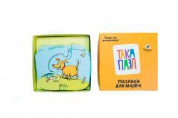 Пазлик для малышей  Пёсик  6 элементов ТАКА МАКА 170001-UA
