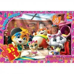 Пазлы G-Toys 44 котенка, 35 элементов, YT54