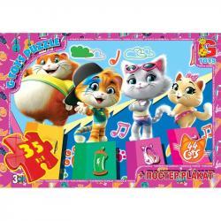 Пазлы G-Toys 44 котенка, 35 элементов, YT55