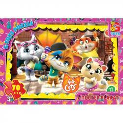 Пазлы G-Toys 44 котенка, 70 элементов, YT56