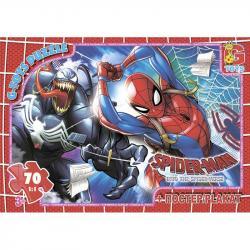 Пазлы G-Toys Человек-паук, 70 элементов, SM895