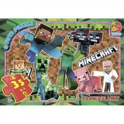 Пазлы G-Toys Minecraft, 35 элементов, MC783