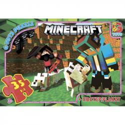 Пазлы G-Toys Minecraft, 35 элементов, MC784