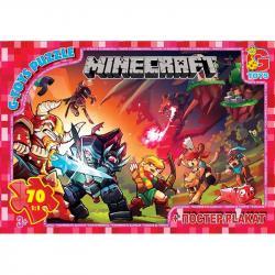 Пазлы G-Toys Minecraft, 70 элементов, MC782